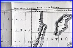 1813 Antique Map of Theatre war Imperial Russia against France 85 cm 54 c