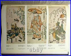 Antique 1915 LE JAPON ILLUSTRE Japanese Art, Culture & Travel ILLUSTRATED Japan