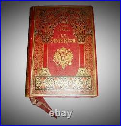Antique Russian Book La Sainte Russie VASILI Count Paul 1890 Czars Maps Painting