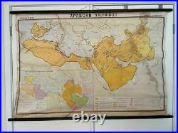 Vintage Linen School Map of a Caliphate in 8th Century